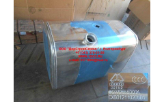 Бак топливный 300литров (D-образный) H фото Волгоград