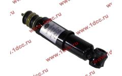 Амортизатор кабины передний F для самосвалов фото Волгоград