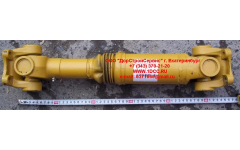 Вал карданный CDM 833 (302100d) ГМП-КПП фото Волгоград